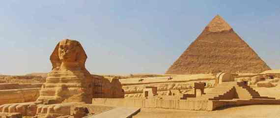 Min Travel - Egypt Short Vacation Tours | Egypt Travel Packages 2019